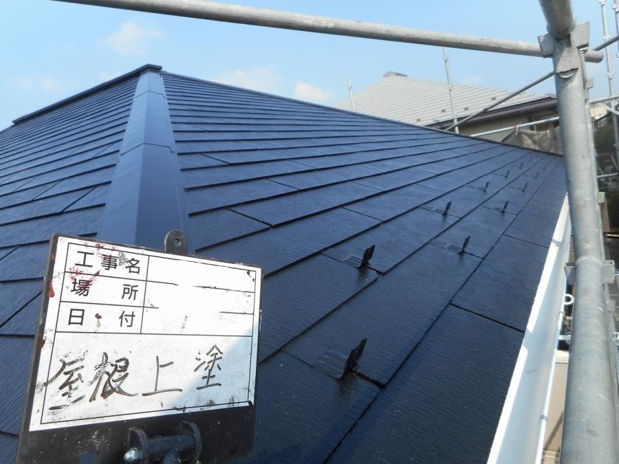 屋根 上塗り 写真