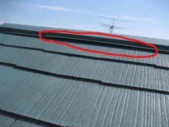 上尾市の屋根棟浮き写真
