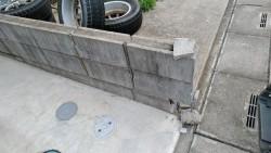 ブロック塀 施工前②