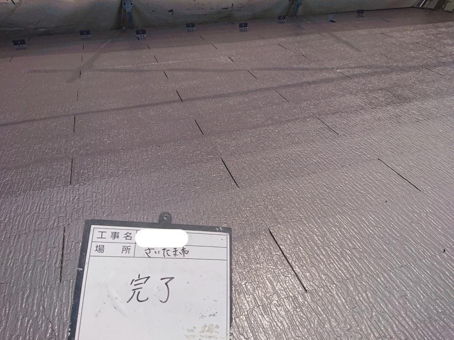 屋根 塗装完了 写真