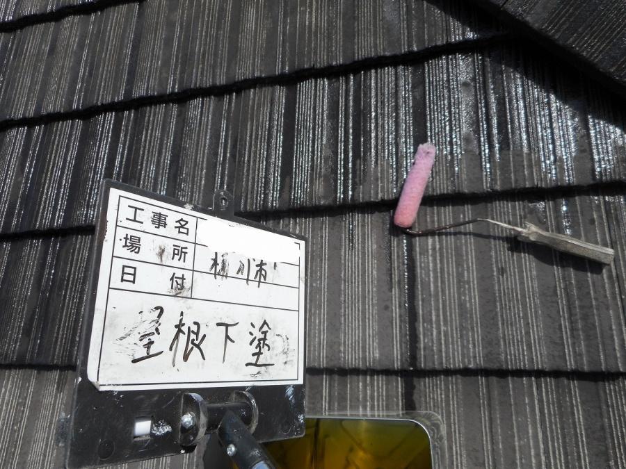 佐々木様 屋根下塗り