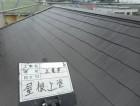 屋根上塗り 完成