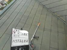 屋根洗浄 写真