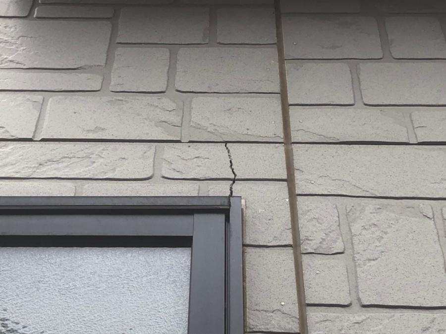 伊奈町 無料調査 外壁 ヒビ