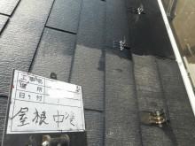 屋根 中塗り 写真