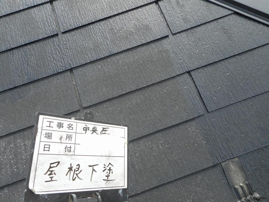 屋根下塗り 井上さん