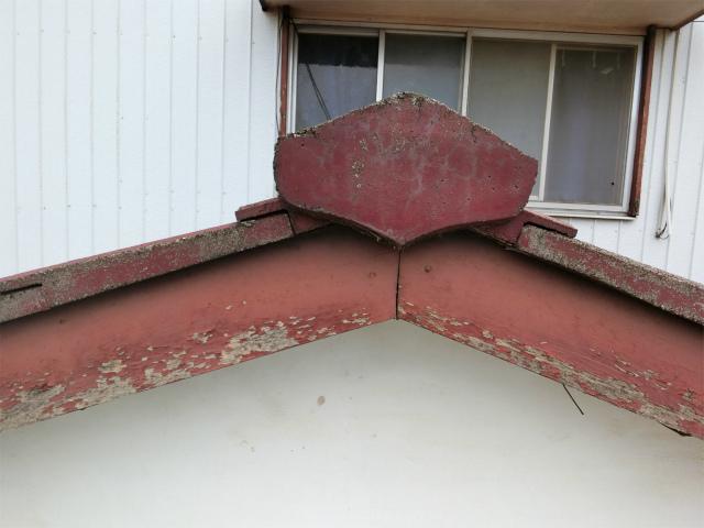 破風板塗装剥がれ