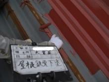 大宮区で屋根の下塗り写真