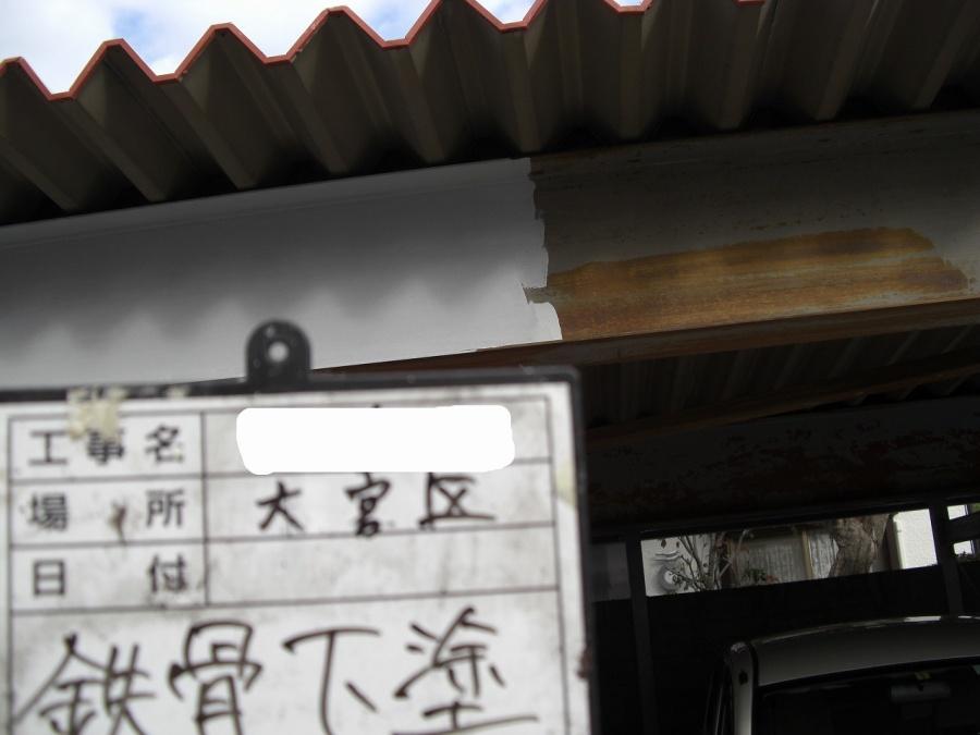 大宮区で鉄骨の下塗り写真
