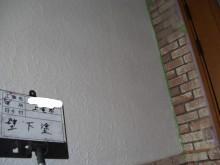 上尾市で外壁の下塗り写真