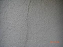 川越市で外壁施工前