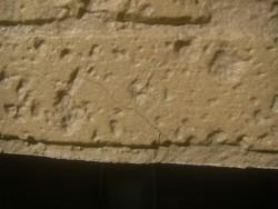 鴻巣市で外壁工事