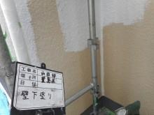 豊島区 外壁塗装下塗り
