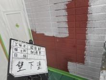 加須市外壁 下塗り