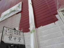 加須市外壁 中塗り