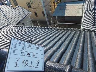 蕨市で屋根塗装