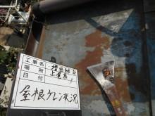 サビ落とし作業①(ケレン)