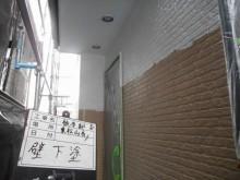 東松山市 外壁下塗り