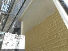 東松山市 外壁上塗り