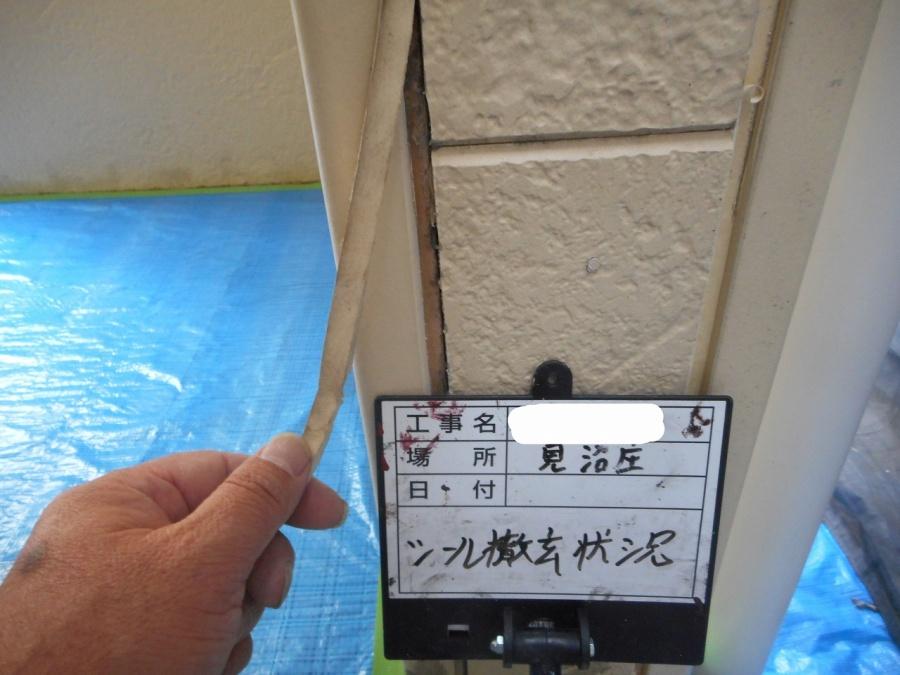 外壁のシール撤去写真