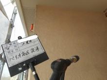 上尾市で外壁洗浄の写真