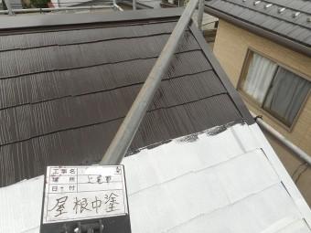 屋根 中塗り コロニアル