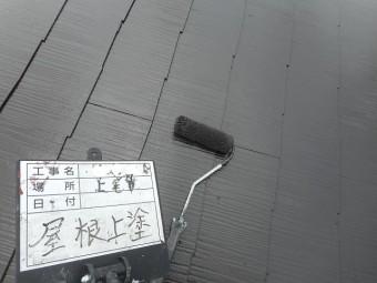 屋根 上塗り コロニアル