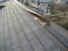 屋根棟剥がれ 上尾
