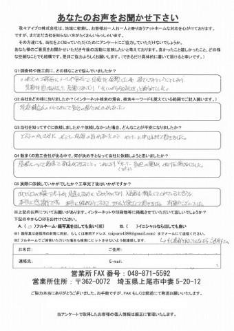 SKMBT_C22419071115180-1-columns2