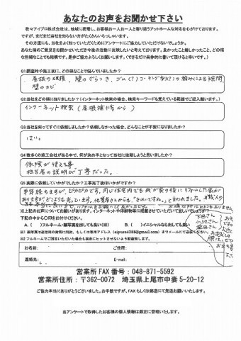 SKMBT_C22419071115190-2-columns2