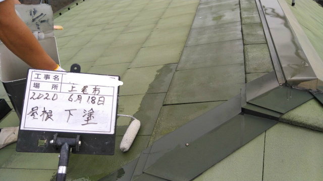 屋根塗装下塗りの様子2枚目