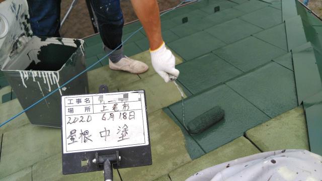 屋根中塗り作業の様子
