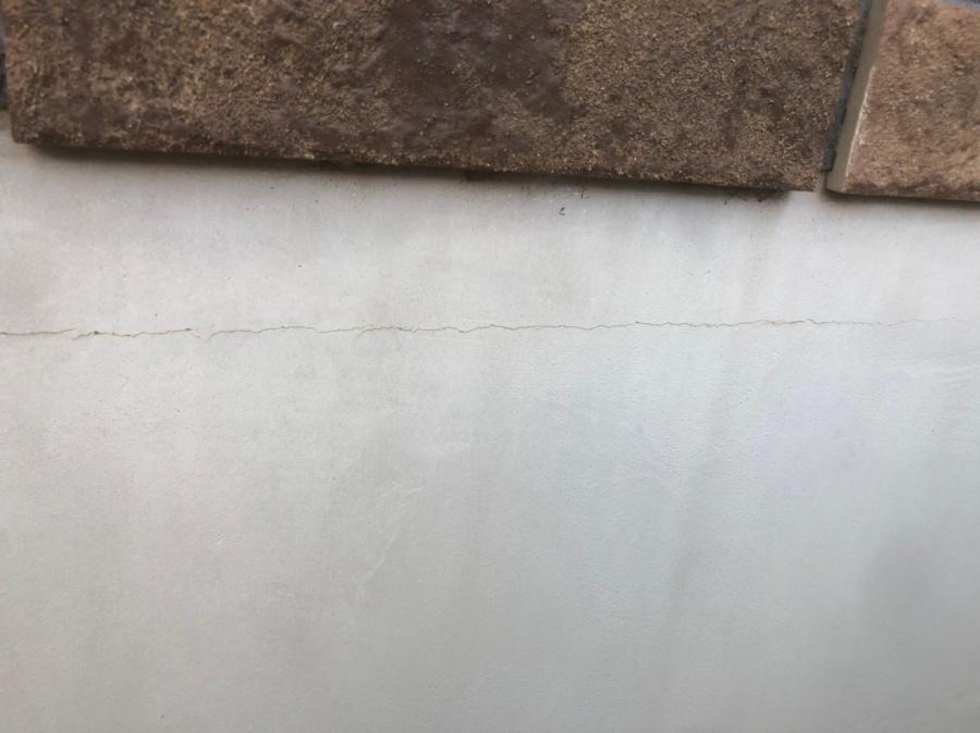 上尾市 老朽化基礎 無料調査