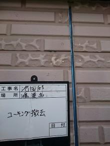 鴻巣市池田様_7
