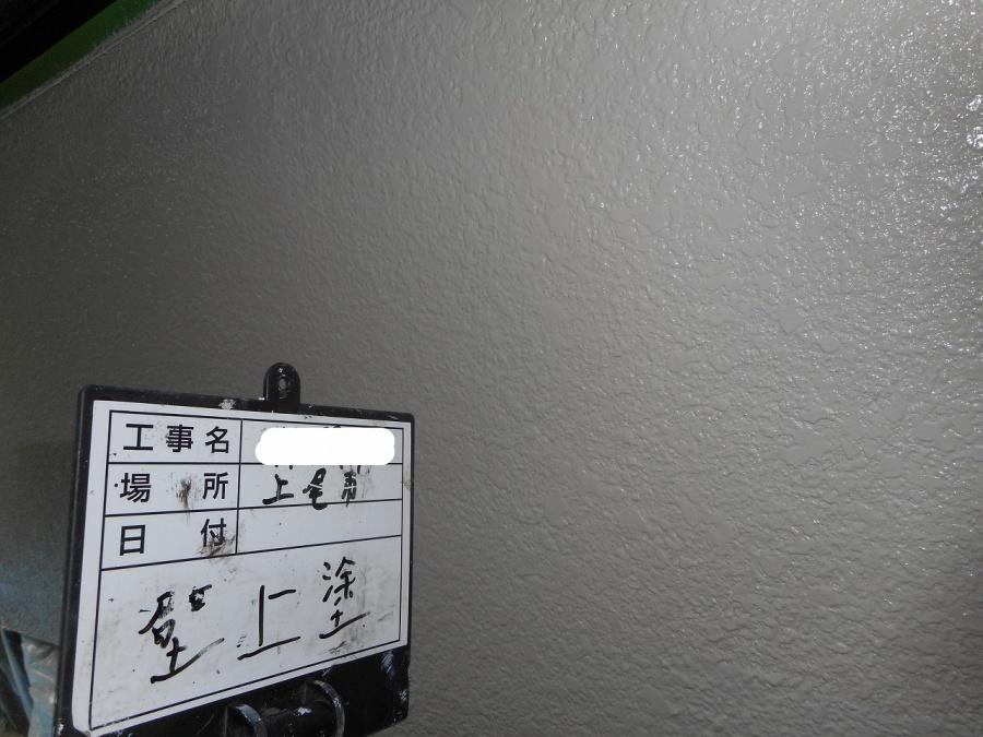 壁 上塗り 写真
