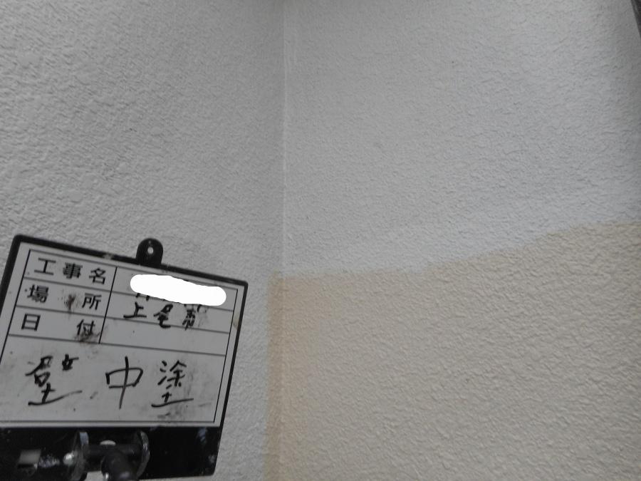 壁 中塗り 写真