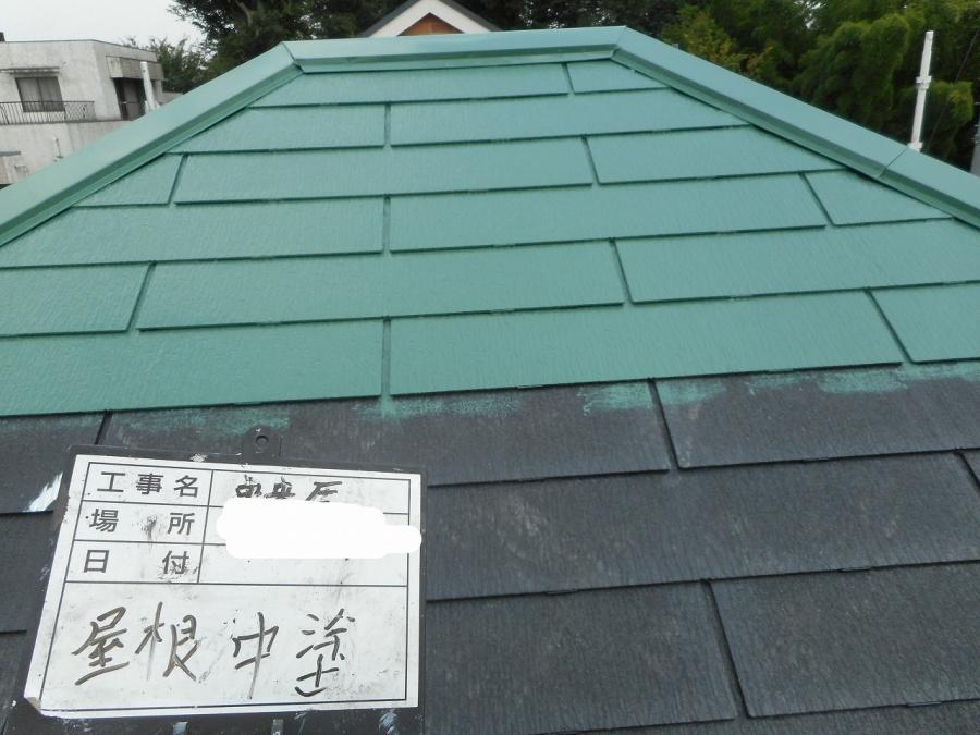 屋根中塗り 写真