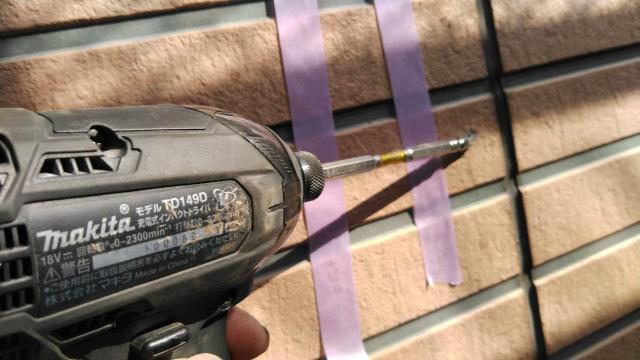 お客様宅の外壁のビス打ち直し工事