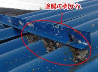 塗膜が剥がれ傷みが進行する屋根
